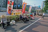 原発反対世界難民の日ずんずん街宣 - ムキンポの亀尻ブログ