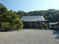 清凉寺【ゆ~き さん】 - あしずり城 本丸