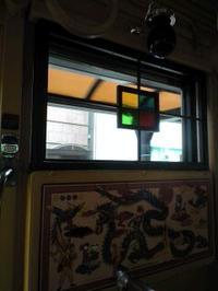 路面電車 「みなと」再び♫ - アロマでひとやすみ