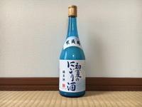 (広島)賀茂鶴 初夏のにごり酒 純米酒 / Kamozuru Shoka-no-Nigorizake Jummai - Macと日本酒とGISのブログ
