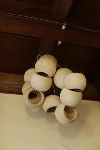 「蒐集物語」(柳宗悦/中公文庫)を読んで日本民藝館へ。 - 「む一ちょ写真日記」