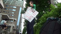 NHK広島前「総理、お友達のために働きたいなら公務員を辞めてからご自由に」 - 広島瀬戸内新聞ニュース(社主:さとうしゅういち)
