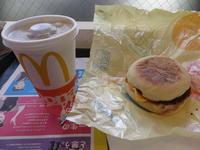 マクドナルド 巣鴨店☆☆☆ - 銀座、築地の食べ歩き