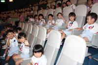 プラネタリウム(年中) - 慶応幼稚園ブログ【未来の子どもたちへ ~Dream Can Do!Reality Can Do!!~】