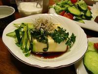 豆腐サラダ - ごまめのつぶやき