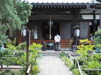 あじさい寺 - のんびりまったり写真館