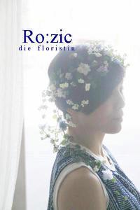 2017.6.24 ガーランドヘッドドレスとリストレットと花嫁さま/アーティフィシャルフラワー - Ro:zic die  floristin