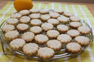 メイヤーレモンクッキー - めいふぁんのヘルシーカフェ