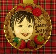 ♪似顔絵ケーキ♪ - 色彩チョークアート*ふわり ~fuwari*chalkart~
