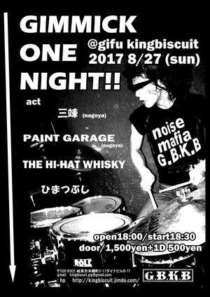 LIVE SCHEDULE (7/16更新) - TURKY☆のthe Hi-Hat whisky な日々
