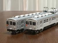 東急7000系(初代)東横線急行:再編集他 - tabi-okane旅の話+α(続編):Nゲージ鉄道模型版