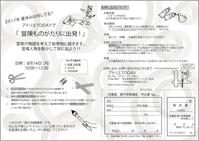 児童画クラス体験講座「夏休みは何してる?」募集中! - 大阪の絵画教室 アトリエTODAY
