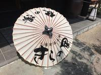 2017年6月伊豆高原旅行withチビ付き〜その2〜きらの里 お部屋とお風呂 - 暮らしのあれこれ