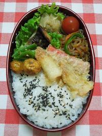 焼鯖&天ぷら★(^^♪・・・・・高校生弁当 - 日だまりカフェ