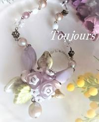 Quand  je  derive - Bijoux  du  Bonheur ~ビジュー ドゥ ボヌール~
