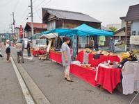 「小さな祭り」がありました - 浦佐地域づくり協議会のブログ