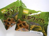 Pasco「米粉入り抹茶ワッフル」石川県産の米粉を使用しとる抹茶のワッフル - kazuのいろんなモノ、こと。
