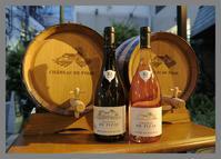 シャトー・ドゥ・ピゼイのワインが着きました - 生きる歓び Plaisir de Vivre。人生はつらし、されど愉しく美しく
