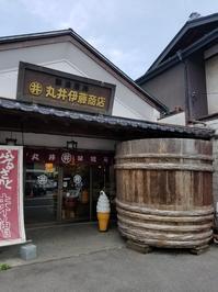 長野旅行ー2- - 色、いろいろ