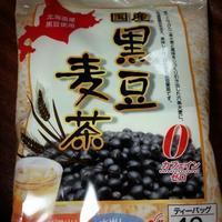 セリアの麦茶ボトル - 横浜大好きママブログ tanecko