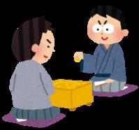 藤井聡太四段おめでとう! - 入会キャンペーン実施中!!みんなのパソコン&カルチャー教室 北野田校のブログ