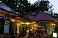 カフェ・スプリングバンクのオープン記念日~!! - 乗鞍高原カフェ&バー スプリングバンクの日記②