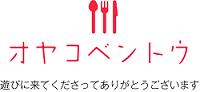 動くむぎちゃん② - オヤコベントウ