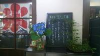 27(火曜日)は定休日です。 - 信夫山文庫 日日雑記