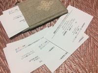 リノベのススメ「空グミ(空組)、いよいよ発進しました。」編 - 納屋Cafe 岡山