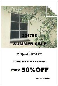 SUMMER SALE  7 / 1 ( sat ) START !!! - b.cachette / cha't cete  blog