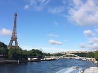 今日のエッフェル塔 - リンデンの心のままに綴るフランス便り