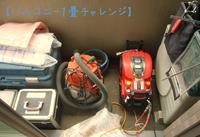 1畳チャレンジ - 小宮山建築通信