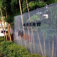 根津美術館に古筆と料紙を観に - ナリナリの好きな仁寺洞