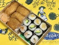 お目当ては包装紙 - Kyoto Corgi Cafe
