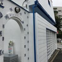 マロウズの東京の拠点は・・ - 千葉の香りの教室&香りの図書室 マロウズハウス