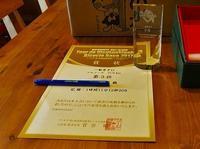 美ヶ原ヒルクライムレースで、3位入賞っ!!! - 乗鞍高原カフェ&バー スプリングバンクの日記②