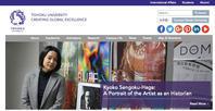 東北大学の広報の「いま」、そして「これから」 - 大隅典子の仙台通信