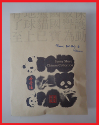 souvenirs from shanghai - home3