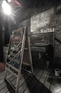 choi nori ~ Naiz Rafiki - gen-design-blog