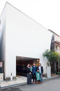 haus-wave インタビュー取材! - 兵庫 神戸 須磨の一級建築士事務所hausのblog