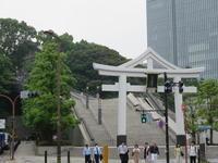 日枝神社 - ゆめほんくらぶ