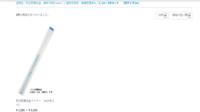 新ウェブショップで変わったこと - 吉見製作所 OFFICIAL BLOG