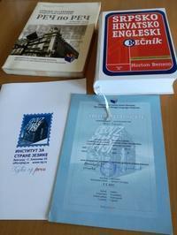 セルビア語と向き合ったcertificate - ~East meets West~ セルビアより