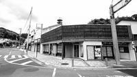 駅前の土地問題 - LUZの熊野古道案内