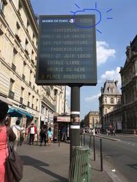 『6月のパリで観測史上初めての長時間「38度」!!!』 - Madame100gの不敵な冒険