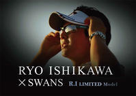 RYO ISHIKAWA×SWANS 石川遼×スワンズ 2017年数量限定サングラス LION SIN(ライオン シン)リリース! - 金栄堂公式ブログ TAKEO's Opt-WORLD
