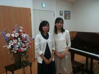 歌のコンサート - 4Hands duo Diary 連弾日誌