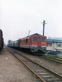80年代 DF50 513 - 『タキ10450』の国鉄時代の記録
