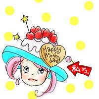 誕生日メッセージありがとうございます! - エコ ブログ