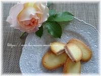 ピアノ教室通信☆将棋藤井四段の・・ - dolce diary